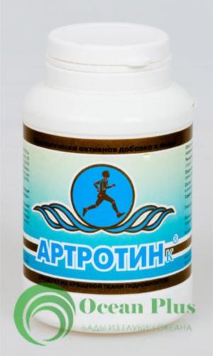купить аминокислоты для женщин для похудения
