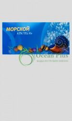 Биогель «Коктейль морской» (без добавок)