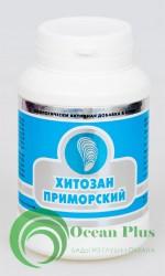 Хитозан приморский